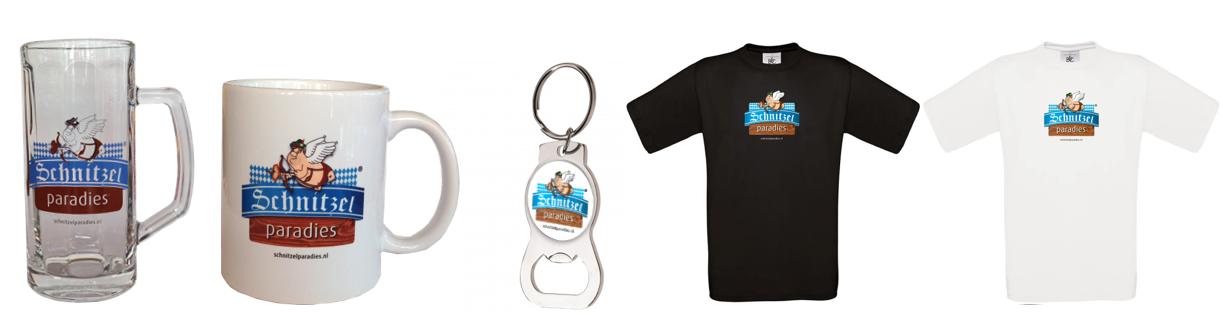 sch_merchandising_items_2016_07_11